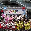 『愛‧零暴力』-101年臺中市兒童及少年保護宣導