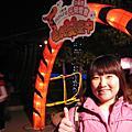 2010_02_21 老虎愛台中 燈會