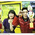 2010_11_14 彰化二林 鹿世界 鹿鳴盃
