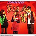 2011_01_21 台中廣播12th年貨大街「唱旺兔年歌唱大賽」