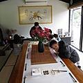 2011.1.1~1陽明山菁山露營