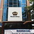 馬勝集團 rayal group 曼谷分公司