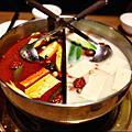 2014-04-20 《畏公麻辣鍋》