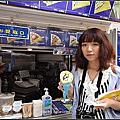 【日本旅遊】