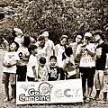 Go Camping @TW 宜蘭東風露營趣 -密碼版