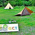 Go Camping @TW 宜蘭東風露營趣