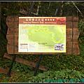 太平山˙見情懷古步道