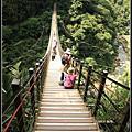 天梯(梯子吊橋) & 太極峽谷 & 青龍瀑布