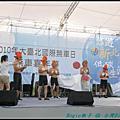 2010大台北國際無車日
