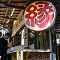 2010春‧京都(京阪奈)