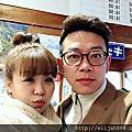 【香川縣小豆島】從新岡山港開車搭渡輪到小豆島