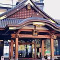 【茨城縣】日本百名山筑波山&男體山&女體山之登峰造頂一次解鎖