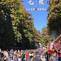 【日光市】滿滿人潮の令和2年の新年祈禱・初詣は日光東照宮へ
