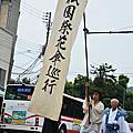 2013酷暑日本-祇園還幸祭