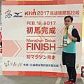 1060212-2017高雄國際馬拉松