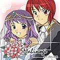 2k60331瑪奇公會婚禮XD