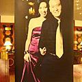 台北市飯店婚宴場地及套房