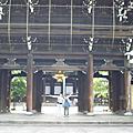 Kyoto 27 28 (by YaFe~ &  Eliya)