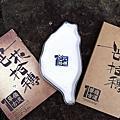 2011草嶺古道