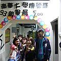 傳管93級畢展「Σ∞」