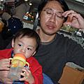 20100123看牙初體驗+會後大安森林公園趣