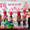 20161015文滴答彰化國稅局活動
