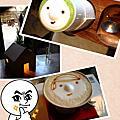 台北特色咖啡館~小路咖啡