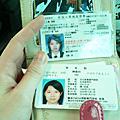 《留學生活》3