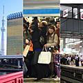 日本生活@電車遲到的故事