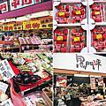 日本旅遊@大阪-黑門市場