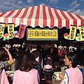 2015冬暖慈幼園遊會