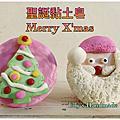 201512苗北創意聖誕杯子蛋糕皂