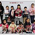 2015苗北藝文中心《暖暖聖誕》聖誕薑餅屋親子DIY 2015/12/26(花絮)