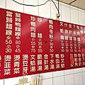 新竹番王的店(烤鴨.鴨肉麵)