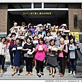 2015新竹樂齡大學蝶谷巴特拼貼(實用手機袋&零錢包)