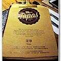 新竹Go eat Tapas Dining BAR 西班牙餐酒館