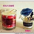 芳療精油蠟燭(大豆蠟)&香氛磚