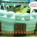 99/9/1生日中有驚喜~吃蛋糕~吃千葉~