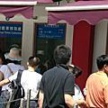 070601香港海洋公園