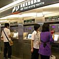 071025 台灣高鐵初體驗