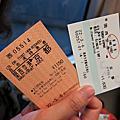 100306 日本關西行-京都