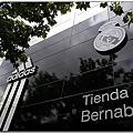 Spain:球場&訓練場