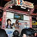 20071208 電腦展