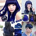 染髮-寶藍色