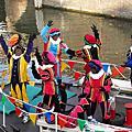 Sinterklaas Intocht Utrecht
