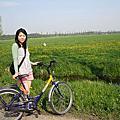 20km biking