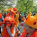 荷蘭女王節 Queen's Day