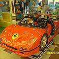 98/09/06 環球購物中心