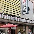 2011日本祭典行