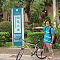 080726颱風前夕單車台南二日遊